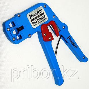 Pro'sKit 8PK-376FN Профессиональный модульныей обжимной инструмент