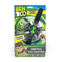 Ben 10 Часы Омнитрикс (дискомет)