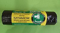 Мешки для мусора с завязками 35л ( 10 шт/уп)