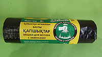 Мешки для мусора с завязками 35л ( 10 шт/уп), фото 2