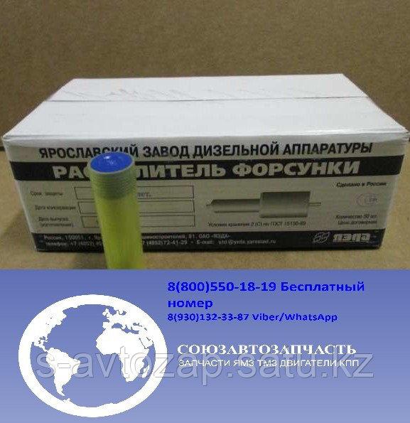 Распылитель (АО ЯЗДА) для двигателя ЯМЗ 33-1112110-240