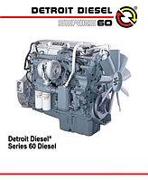Запасные части для ДВС Detroit Diesel S60 (12.7 & 14L)