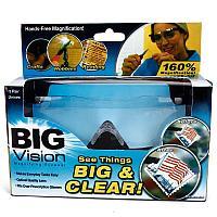 Увеличительные очки BIG VISION, фото 1