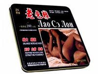 Лао Сэ Лон виагра для потенции