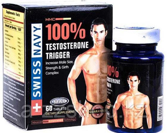 100% testosterone trigger (Тестостерон Триггер) препарат повышающий тестостерон 1 баночка 60 табл