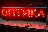 Бегущая строка, led табло, табло обмен валюты в Шымкенте, фото 1