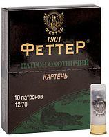 Феттер Патрон охотничий ФЕТТЕР 12/70, картечь 5.6мм, 32гр