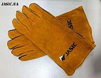 Перчатки сварочные «JASIC»