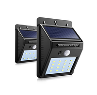Садовый светильник на солнечной батарее водонепроницаемый (6009)