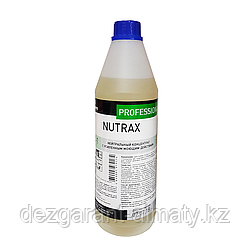 Нейтральный концентрат с усиленным моющим действием Nutrax (1 л)