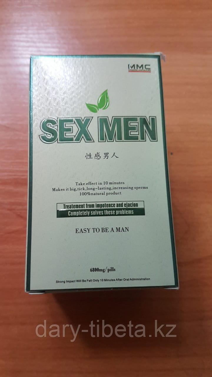 Sex Men для повышения потенции
