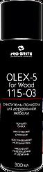 Пена-полироль для деревянной мебели Olex-5 For Wood