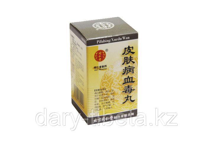 Pifubing Xuedu Wan(Пифубин Сюэду)-пилюли для лечения кожных заболеваний и очищения крови