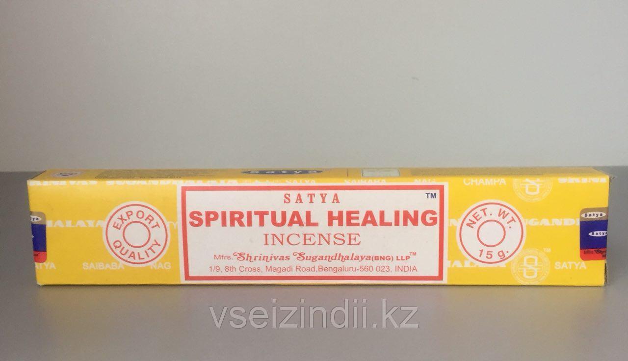 Благовония натуральные заводские, Спиритуал Хеалинг, Сатья, Satya, Spiritual Healing.
