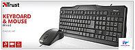 Комплект Trust RU Classicline WIRED (клавиатура+мышь)