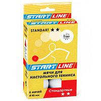 Шарики для настольного тенниса Standart 2* (6 мячей в упаковке, белые)