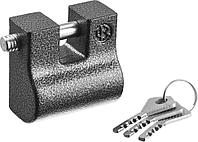 Замок навесной, дисковый механизм секрета, ВС2-8