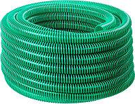 ЗУБР Шланг напорно-всасывающий со спиралью ПВХ, 3 атм, 32мм х 30м