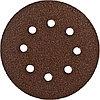 Круг шлифовальный из абразивной бумаги, ЗУБР Стандарт 35350-150-240, на велкро основе, 8 отв., Р240, 150мм, 5шт