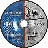 Круг шлифовальный по металлу, 180х6х22,23мм, ЗУБР