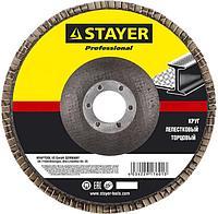 """Круг шлифовальный STAYER """"PROFI"""" лепестковый торцевой, зерно-электрокорунд нормальный, тип КЛТ 1, P80, 125х22,2мм"""