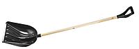 Лопата снеговая пластиковая с алюминиевой планкой, с деревянным черенком и V-ручкой, 460мм, черная, СИБИН 421843