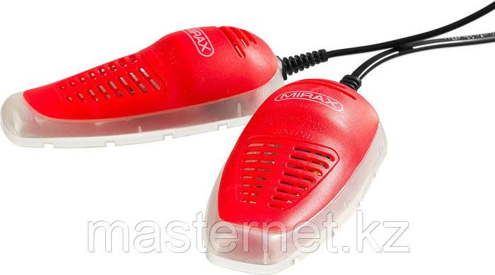 Сушилка MIRAX для обуви электрическая, 220В