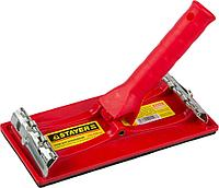Терка STAYER для шлифования с держателем под телескопическую ручку, 210x105мм