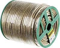Трос стальной в полимерной оболочке, d=8,0 мм, L=100 м, STAYER Master 30410-80