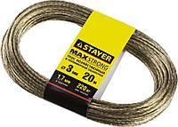 """Трос хозяйственный STAYER """"MASTER"""", стальной в полимерной оболочке, 20 метров, 3,0мм"""