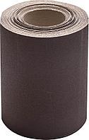 Шлиф-шкурка водостойкая на тканевой основе в рулоне, № 25 (Р 60), 35503-25-20, 200мм x 20м