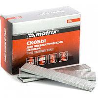 Скобы 18GA для пнев. степлера 1,25х1,0мм длина 22 мм ширина 5,7 мм, 5000 шт// MATRIX