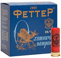 Феттер Патрон охотничий ФЕТТЕР 16/70, 28гр, дробь №3, контейнерный
