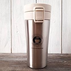 Термокружка термос для кофе. Серебро. 500 мл.