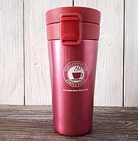 Термокружка термос для кофе. Малиновый. 350 мл.