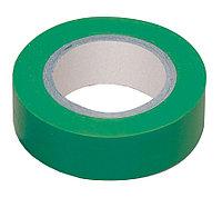 Изолента 0,13х15 мм зеленая 20 метров ИЭК, фото 1