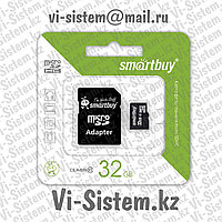 Флеш Накопитель MicroSD 32GB 10 Class (Карта памяти МикроСД 32Гб 10 Класс)