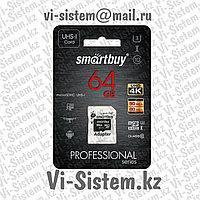 Флеш Накопитель MicroSD 64GB 10 Class (Карта памяти МикроСД 64Гб 10 Класс)