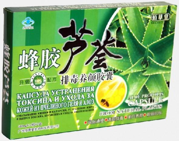 Капсулы «Из пчелиного геля и Алоэ» для очистки кишечника 24 кап.