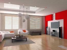 Плита КВП DECORIA Коллекция Refloor Home Tile