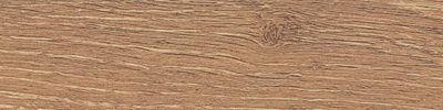Кварцвиниловая плитка Art Tile 2,5мм Ясень Хакайдо