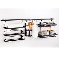Кухонный рейлинг с тремя корзинами и крючками, цвет черный  1000 мм