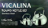 Набор чайников Vicalina, 3 + 1 литр