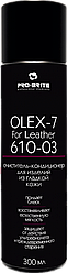 Очиститель-кондиционер для изделий из гладкой кожи Olex-7 For Leather