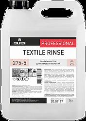 Ополаскиватель для ковровых покрытий Textile Rinse