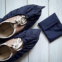 Многоразовые бахилы на обувь повышенной прочности. С футляром.