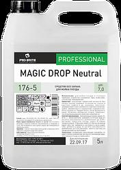 Средство без запаха для мойки посуды Magic Drop Neutral