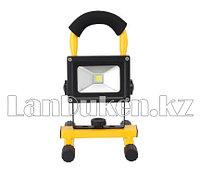 Светодиодная лампа прожектор аккумуляторная 10 W Led Rechargeable Floodlight 3 режима