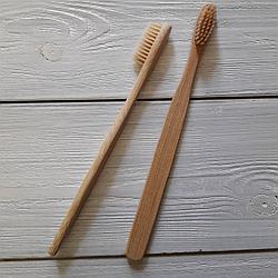 Бамбуковая зубная щетка. Бежевая щетина