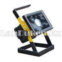 Светодиодная лампа прожектор 30 W Led Rechargeable Floodlight (WT-014)